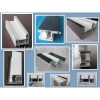 Buy cheap upvc profile/plastic window and door profile,Plastic window and door profile,Coextrusion pvc profile from wholesalers
