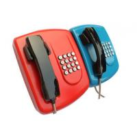 Buy cheap Public Auto Dial Emergency Phone With Headset , Armoured Corded Wall Phone from wholesalers