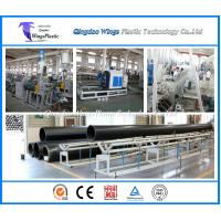 Buy cheap Plastic HDPE Pipe Extrusion Plant / Making Machine On Sale In China from wholesalers