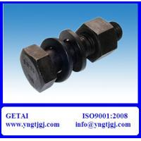 Buy cheap DIN6914 Hexagon Head Bolts with Large Head from wholesalers