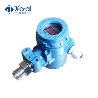 Buy cheap OEM Smart Pressure Transmitter , Piezoelectric Digital Pressure Transducer from wholesalers