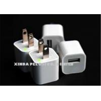 Buy cheap New Mobile Phone Accessories 2.1A Iphone Charger Mobile Phone Charger from wholesalers