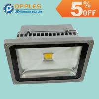 Buy cheap Outdoor 50W LED Flood Light from wholesalers