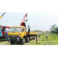 Buy cheap Custermizing Truck loading crane 7T SPS16000  Palfinger dongfeng-6x2  Telescopic boom sale price  WhatsApp:8615271357675 from wholesalers