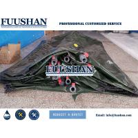 Buy cheap Fuushan Flexible PVC Bag Water Storage Tanks for Agriculture Using and Biogas Tank from wholesalers