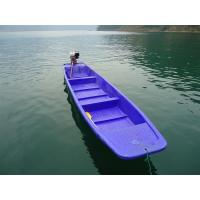 Buy cheap China  PE boat 1year Warranty OEM 6M Blue Play Plastic Fishing Boat with motor made by rotomoulded product