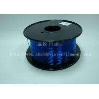 Buy cheap High Soft TPU Rubber 3D Printer Filament 1.75mm / 3.0Mm In Blue from wholesalers