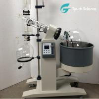 Buy cheap Pilot Scale Vacuum Distillery for Chemical Rotary Evaporator product