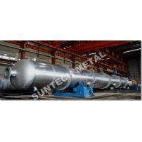 Nickel Alloy B-3 Phosgen Removal Distillation Tower 18 tons Weight