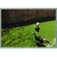Buy cheap 35 MM Friendly UV  Resistance Pet Artificial Turf / Synthetic Grass For Dog Playing from wholesalers