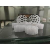 Buy cheap K3 Kaldnes K1 Bio Filter Media  For Fish And Shrimp Pond Hospital Wastewater Treatment from wholesalers