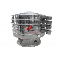 Buy cheap Food Grade Ultrasonic Sieving Machine Industrial Modified Starch 1.75kw from wholesalers