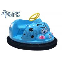 Buy cheap Amusement Park Arcade Game , Large Beetle Outdoor Bumper Car For Kids from wholesalers