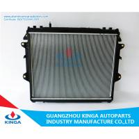 Buy cheap Motorcycle Parts Car Cooling Radiator Silver Racing Radiator Hilux Innova ' 04 Diesel AT from wholesalers