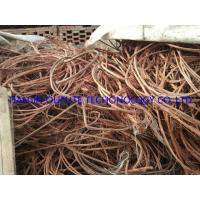 Buy cheap Copper Scraps/Copper Wire Scrap/ Millberry copper /recycle metal 99.9% from China from wholesalers