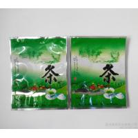 Buy cheap flat plastic polythene multilayers tea bags from wholesalers