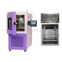 Buy cheap PID / SSR Temperature And Humidity Chamber Large Inner Volume 80L - 1000L from wholesalers