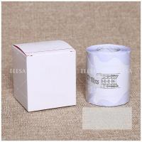 Buy cheap Paper Box Nail Form Strong Paper Acrylic Nail Extension For Salon Use from wholesalers