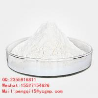 Buy cheap Enamycin white or yellowish white powder antibacterial feed additives CAS Number: 11115-82-5 from wholesalers