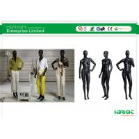 Buy cheap Black Matte Dress Form Mannequins Full-Body Lady For Clothing Display from wholesalers