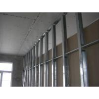 Buy cheap C-stud & U-track & Clip for Gypsum Board for Partition system from wholesalers