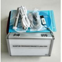 Buy cheap touch screen quantum magnetic resonance analyzer from wholesalers