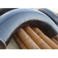 Buy cheap Weldable Steel Pipe Fittings3D 5D 10D Bend , Low Temperature Socket Weld Pipe Fittings from wholesalers