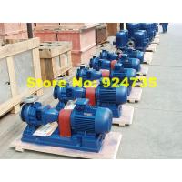 Buy cheap Chemical Industrial Pump from wholesalers