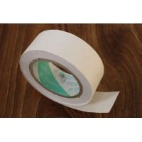 Buy cheap Paper Joint Tape from wholesalers