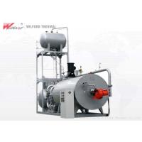 Buy cheap 750000kcal Thermal Oil Heater Human - Machine Interface Interlock Protection product