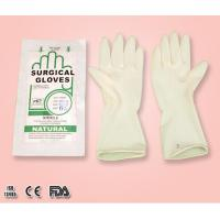 Buy cheap Natural rubber latex surgical gloves,sterile,powder free,size 7.5'',8.5'' from wholesalers