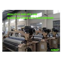 Buy cheap Single Electronic Feeder Fabric Loom Machine Water Jet Powered High Speed from wholesalers