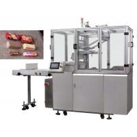 Buy cheap Automatic X-fold On-edge Biscuit Wrapping Machine from wholesalers