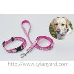 Buy cheap Double layered lanyard dog collar and leash set, printed logo, China lanyard factory cheap from wholesalers