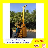 Deuts Engine China Cheapest XY-2Bk Soil Testing Drilling Rig With Hydraulic Mast