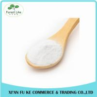 Buy cheap High Quality Tapioca Maltodextrin Powder from wholesalers