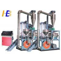 Buy cheap Synthetic Rubber SBR Rubber Grinding Machine Improve Particle Size Distribution Available from wholesalers