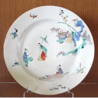 Buy cheap porcelain plate (NG7044) product