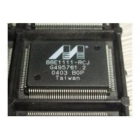 Buy cheap MCU Microcontroller Unit  S87C652-4A44- PHILIPS -80C51 8-bit microcontroller 8K/16K, 256 OTP, I2C product