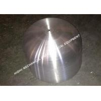 Buy cheap Aluminium 6063 3mm Spinning Spare Parts For High Voltage Corona Control from wholesalers