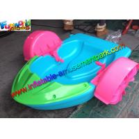 Buy cheap Engineering Inflatable Boat Toys Swimming Pool Hand Paddle Boat Fun from wholesalers