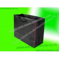 Buy cheap buy paper boxes from wholesalers