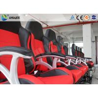 Buy cheap Interactive Motion Theater Chair 4d Cinema Seating With High-Ene Pu product