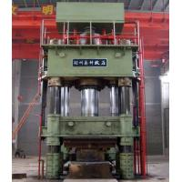 Buy cheap 1250 Ton Open Die Forging Press Hydraulic Forging Press Pre Stressed Straight Side Structure from wholesalers