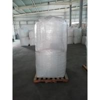 Buy cheap RDNOx additive FCC Catalyst JL-RD-1 Flue Gas NOx Reduction Additive from wholesalers