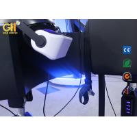 Buy cheap Blue & Black Standing Platform VR Game Machine / Virtual Reality Equipment from wholesalers