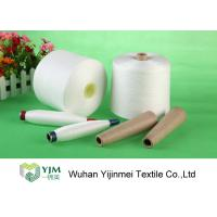Buy cheap Raw White Polyester Core Spun Yarn For Knitting / Sewing On Paper / Plastic Cone from wholesalers