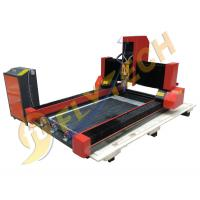 Buy cheap desktop marble cnc router machine with DSP system from wholesalers
