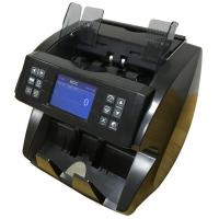 Buy cheap Kobotech BT-6000 Mix-Value Banknote Counter (ECB 100%) Money Note Currency Counting Machine from wholesalers