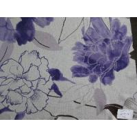 Buy cheap Silk Georgette Print Fabric from wholesalers